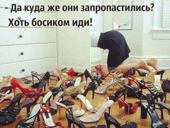 женщина, девушка, жена, подруга, соседка,